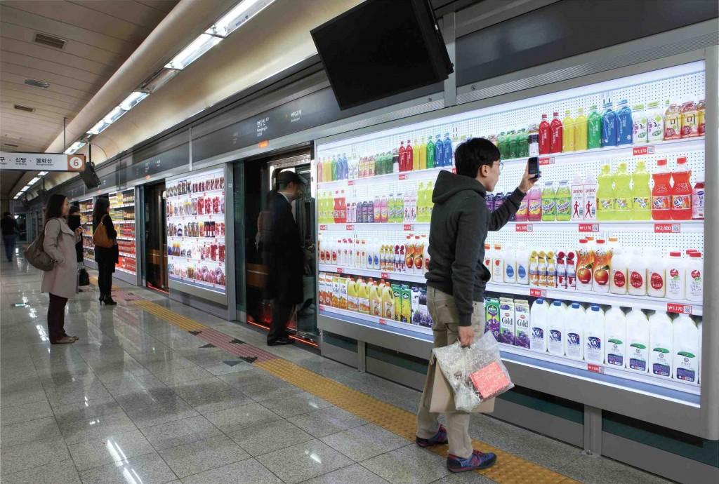 super mercato coreano